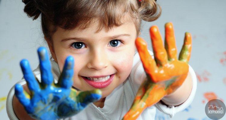 билингвальный детский сад Куркино