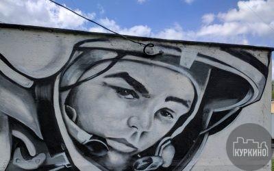 граффити в химках
