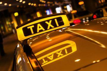 такси в куркино дешево