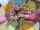 развлекательная программа в парке дубрава