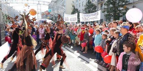 празднование дня города в сзао