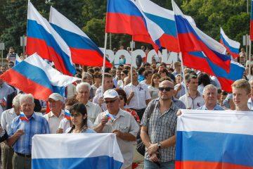 день флага россии в парке северное тушино