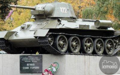 Памятник-танк Т-34 в Сходне