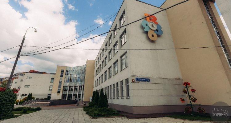 школа 2005 в куркино