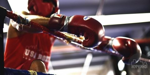 бокс в сзао