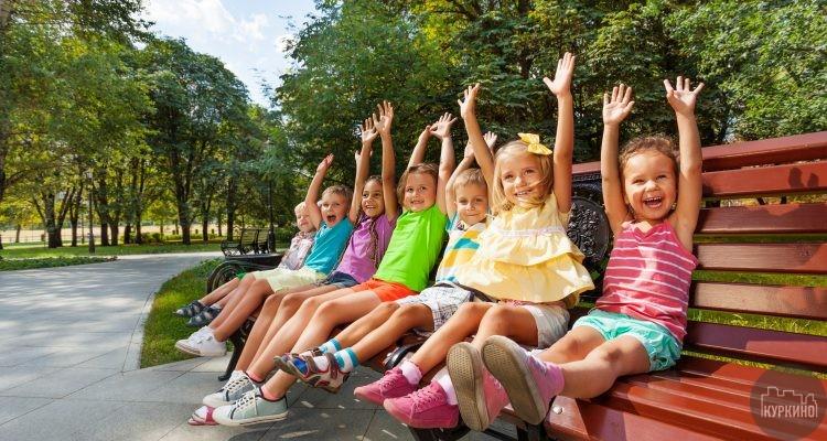 мероприятия для детей в куркино