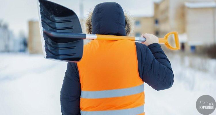 в сзао подготовлены бригады для уборки снега