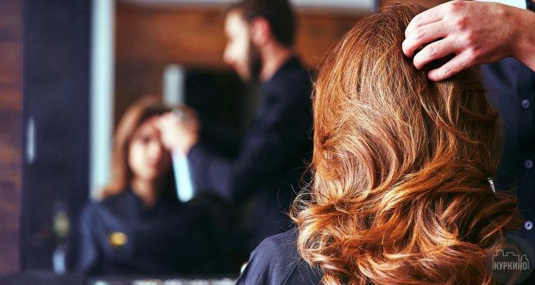 парикхмахерские в куркино