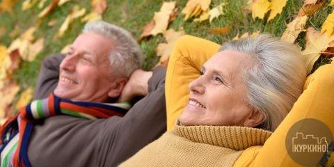 международный день пожилых в сзао