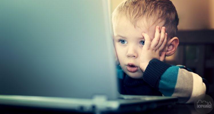 безопасность молодежи в интернете лекция в сзао