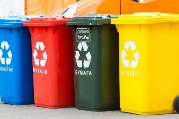 раздельный сбор мусора в сзао