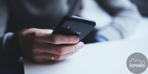мошенничество по телефону в СЗАО