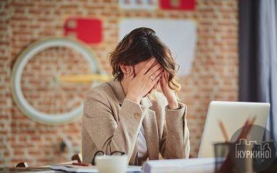 лекция по борьбе со стрессом в сзао