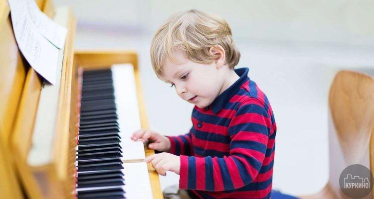 Музыкальные школы в куркино