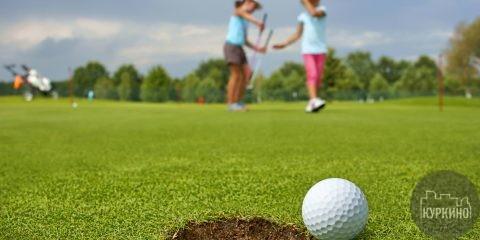 школа гольфа в куркино