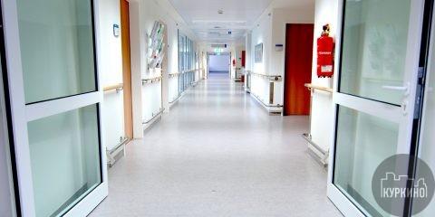 захарьина больница в куркино