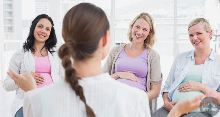 лекция для беременных в куркино
