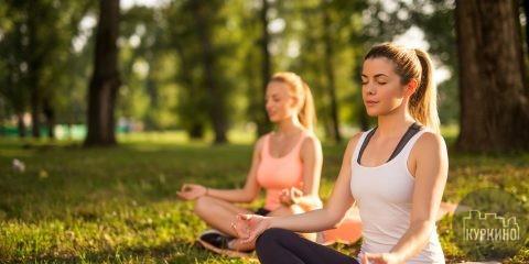 йога в СЗАО