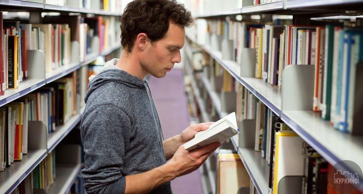 библиотека в куркино