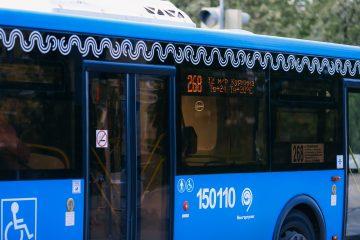 автобусные остановки в куркино