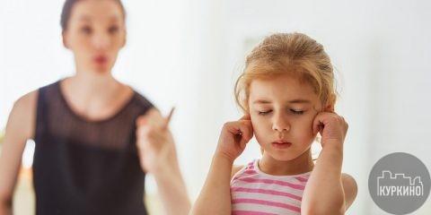 Как родители мешают успеху детей?
