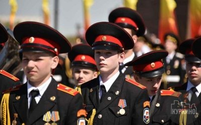 кадетский класс в куркино