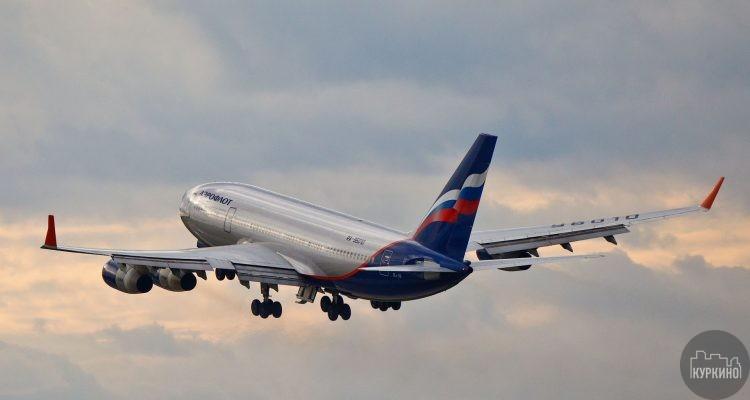 аэропорту шереметьево присвоили новое имя