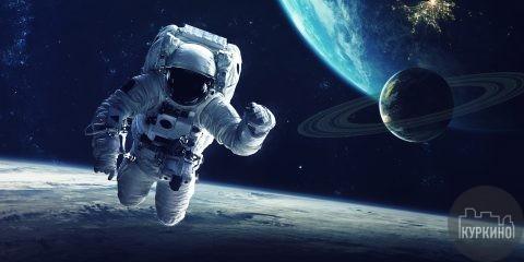 встреча с космонавтом в куркино
