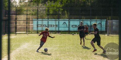 тренировки по футболу в куркино