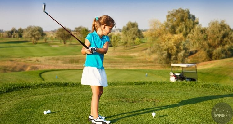 гольф поле в куркино