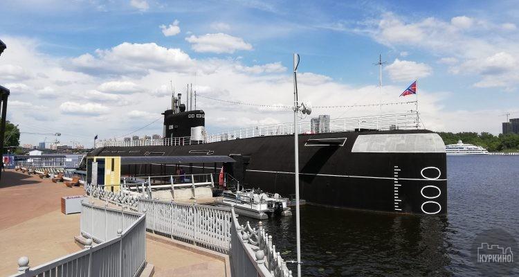 бесплатное посещение музея ВМФ