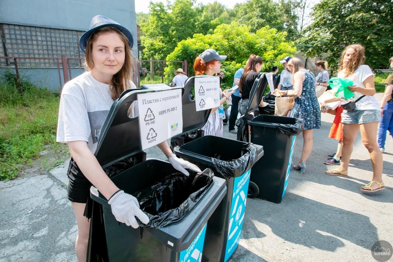 акция раздельный сбор мусора в куркино