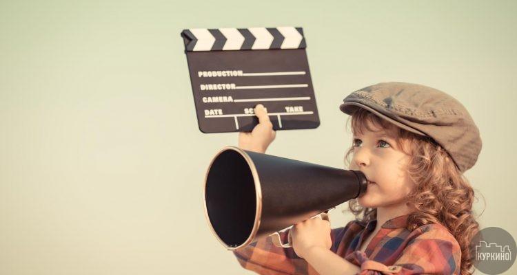 курсы актерского мастерства в куркино