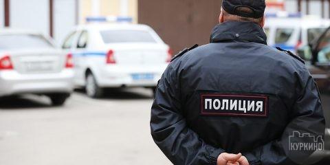 полиция в сзао