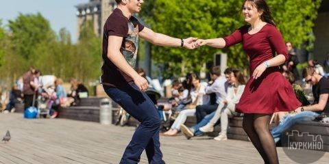 танцы в куркино