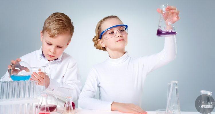 лекция по химии в куркино