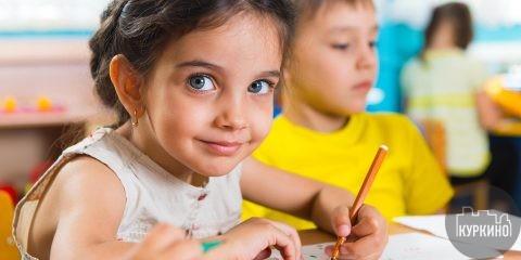 детские кружки для детей