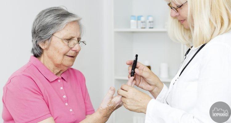 профилактика диабета в сзао