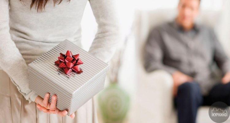 подарки в куркино