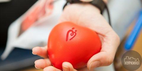 23, 25 и 30 декабря в Химкам пройдет акция «День донора». Все желающие смогут сдать кровь в отделении переливания крови в Поликлинике№1.