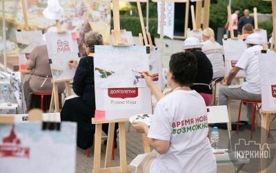московское долголетие в куркино