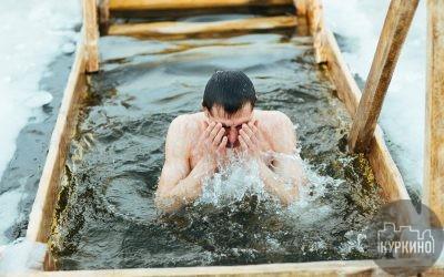 Крещенские купания в СЗАО