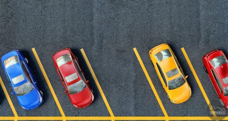 Резидентные парковочные места в СЗАО