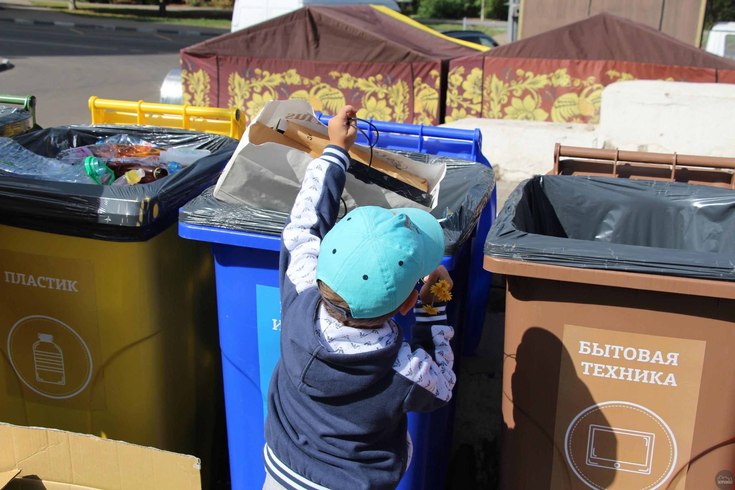 раздельный сбор мусора в северном тушине
