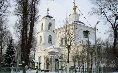 храм куркино