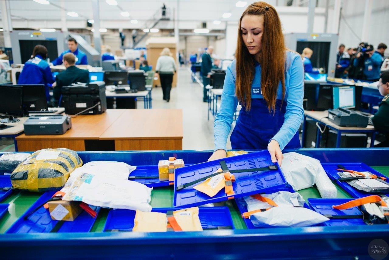 Почта России тестирует предварительную запись в отделения