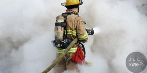 Пожар в сзао