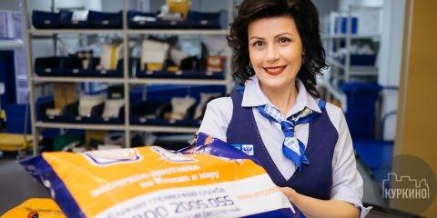 Почта России в Куркино