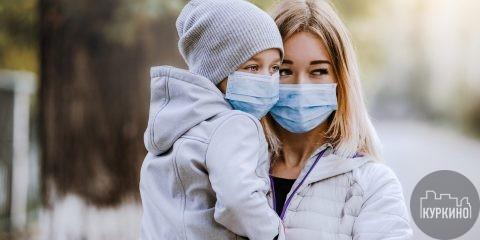 Дистанционные консультации для беременных в Куркино