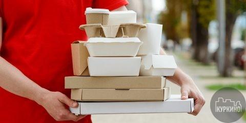 доставка еды на дом куркино